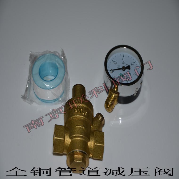 El correo de purificador de agua de latón de calentador de agua de tuberías de agua, válvula de alivio de presión la válvula de alivio de presión DN154 puntos DN206 puntos
