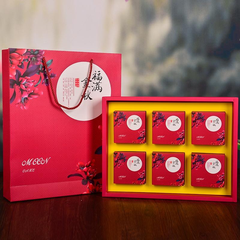 spannmål 6-8-9 kakor... fält höggradig festivalen förpackningen förpackning customizable kakor.