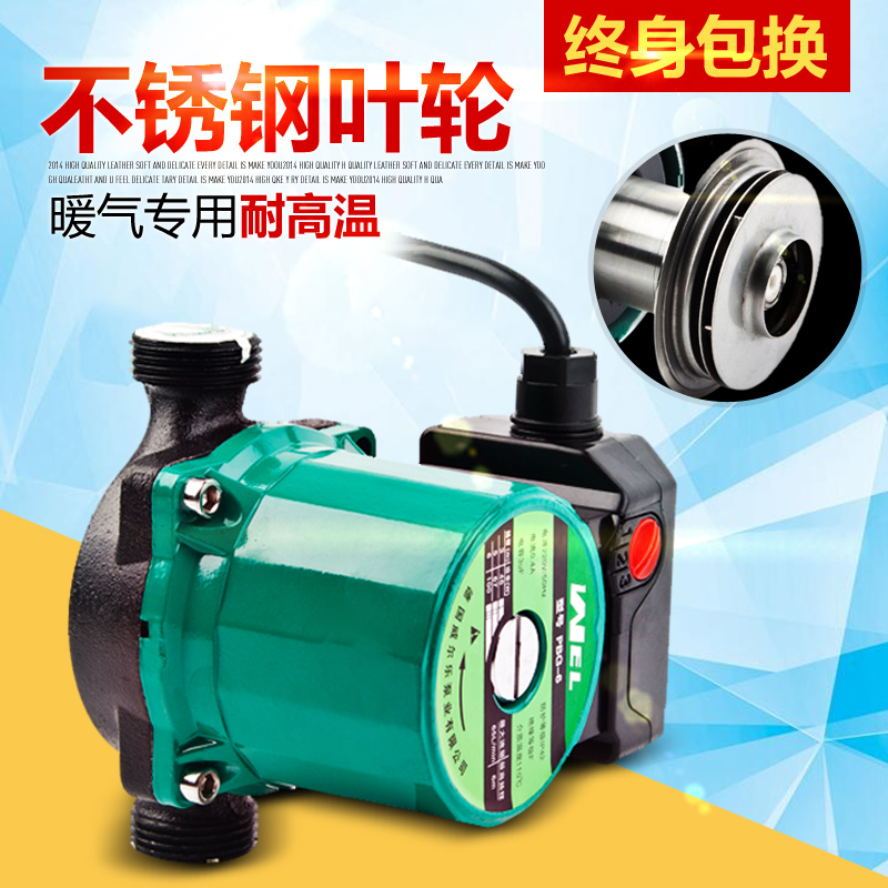 Temperature control integrated automatic ultra quiet home heating hot water circulating pump, floor air energy pump boiler pump