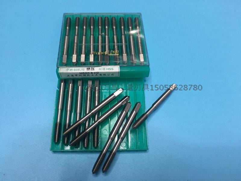 M22.53456810121416 high speed steel wire tapping Shanghai