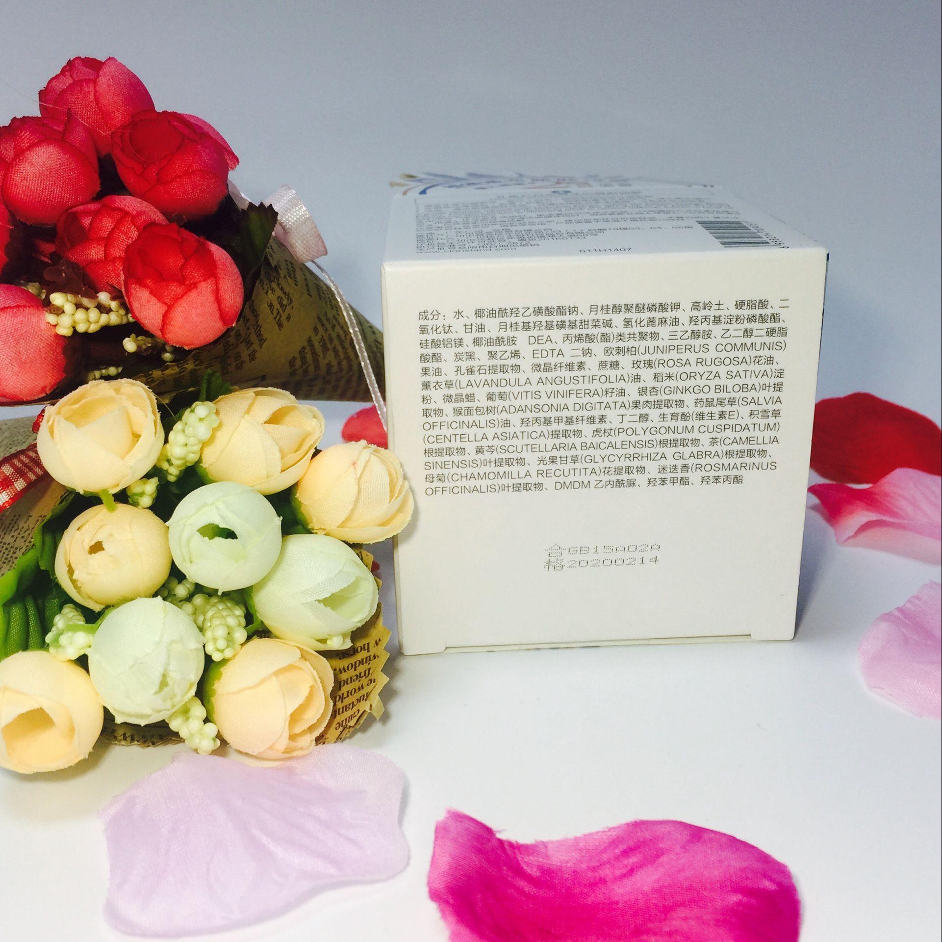 blomster af xi kou malakit hvid te rensning af udrensning mudder maske 100 g aktivt kul dybt blackhead akne hud