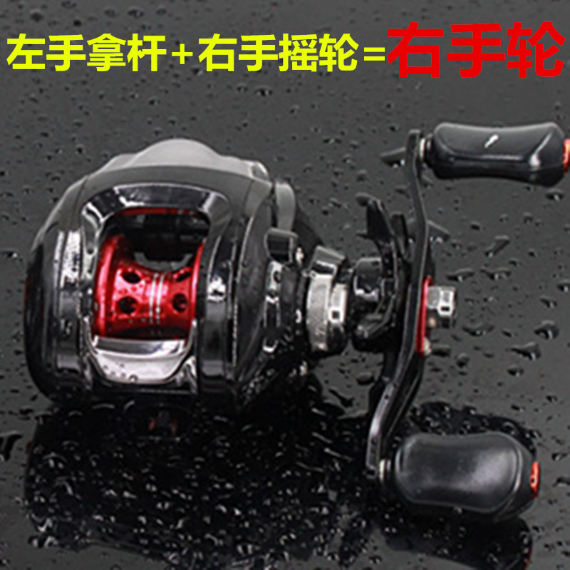 Genuine right hand wheel road Yalun water reel magnetic brake anti ice fishing tackle round fried line