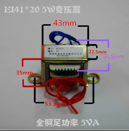 Custom made EI41*20 lead type 380V to AC24V power transformer copper core coil foot power