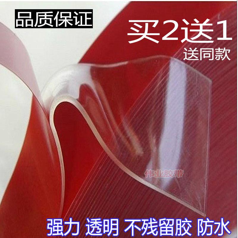 33m oboustrannou lepící silné beze stopy průhledné vodotěsné akryl houba auto s vysokou zeď páskou - stanovení odolnosti proti vysoké teplotě