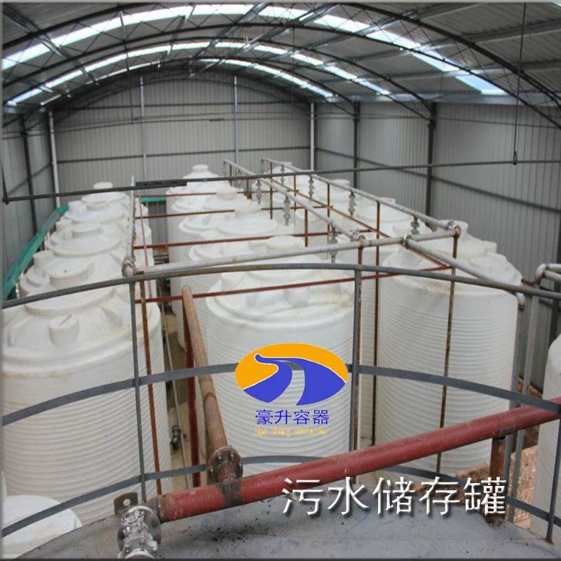 Säure - base - Tank |5 t 10 - tonnen - 15 tonnen von Wasser MIT 20 tonnen kunststoff - fässer korrosionsschutz.
