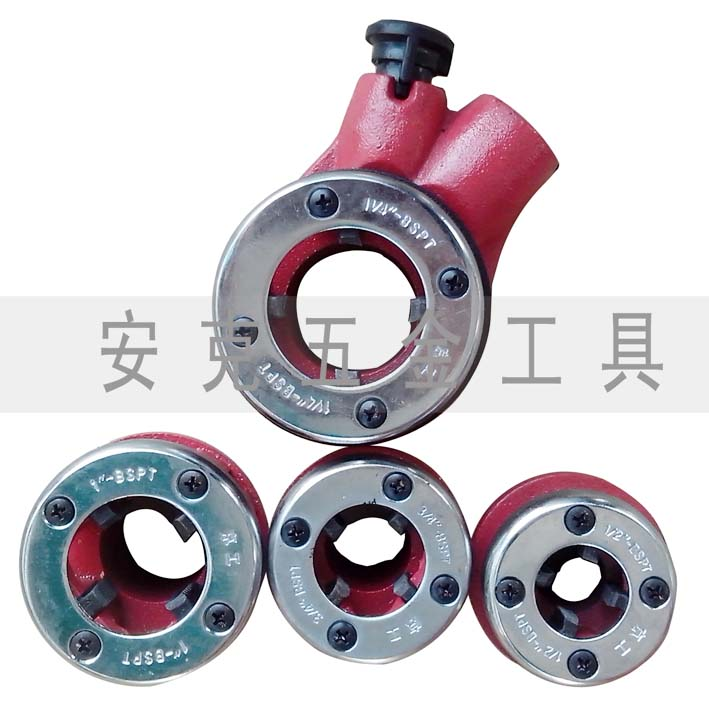 Light tube hinge pull manual threading machine tool cutter plate pipe threading die 4 6 1 inch 1.2 inch