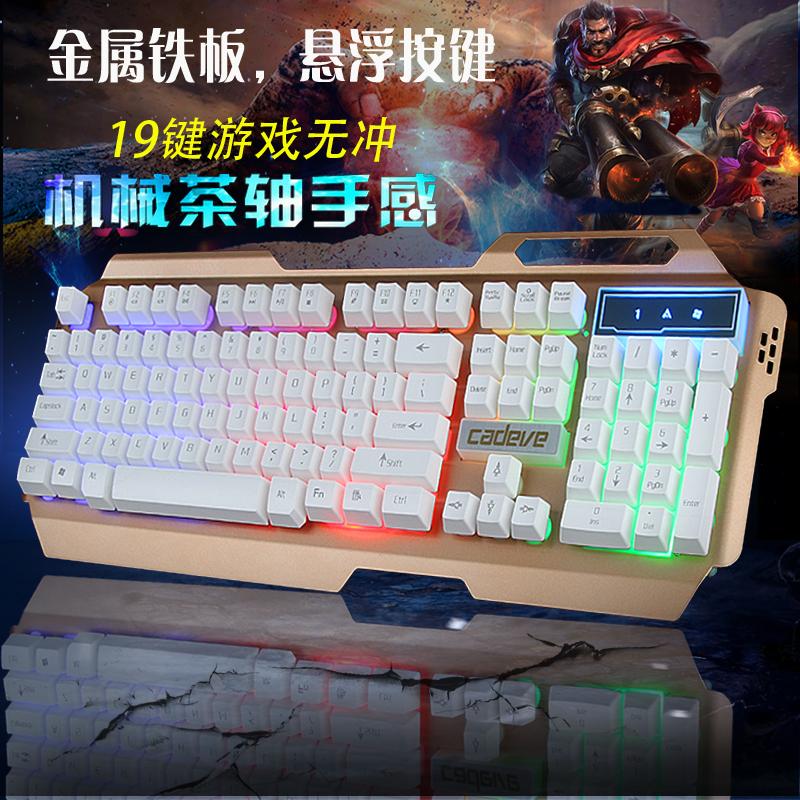 Wrangler металлических подсветки клавиатуры и мыши герой игры киберспорта костюм механической руки Альянса проводной интернет - кафе cf