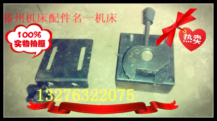 The general working table of Tengzhou machine tool drilling and milling machine