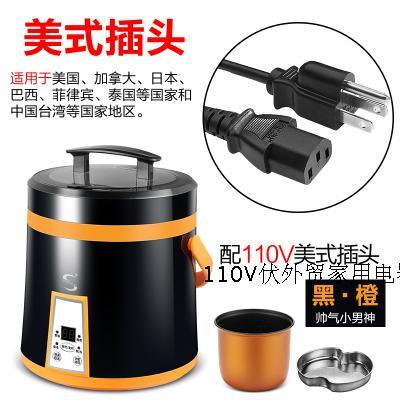 الدقيقة 110 فولت ميني الكهربائية طنجرة الأرز طباخ كهربائي متعددة الوظائف الصغيرة 1.6L الحجز حساء عصيدة