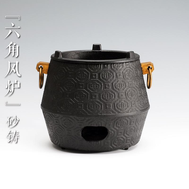 чугун уголь печь печь железный чайник ветер Японии кунг - фу чай ручной старинное ретро оливковое древесный уголь алкоголь лампа готовить котел
