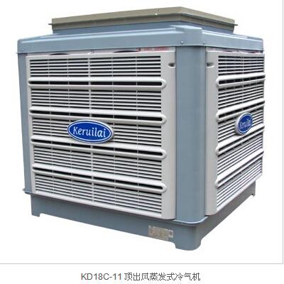 科瑞莱 κλιματιστικά εξαρτήματα εξατμιστικές κλιματιστικά νερό ψύξης, κλιματισμού ψύκτης αέρα / 9 βάρδια κυμαινόμενη