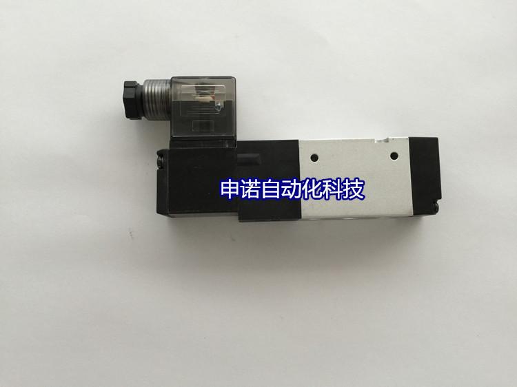 JPC華能傑フェイト電磁弁SR550-RN15DW / SR550-RN18DW二位五制御切換弁