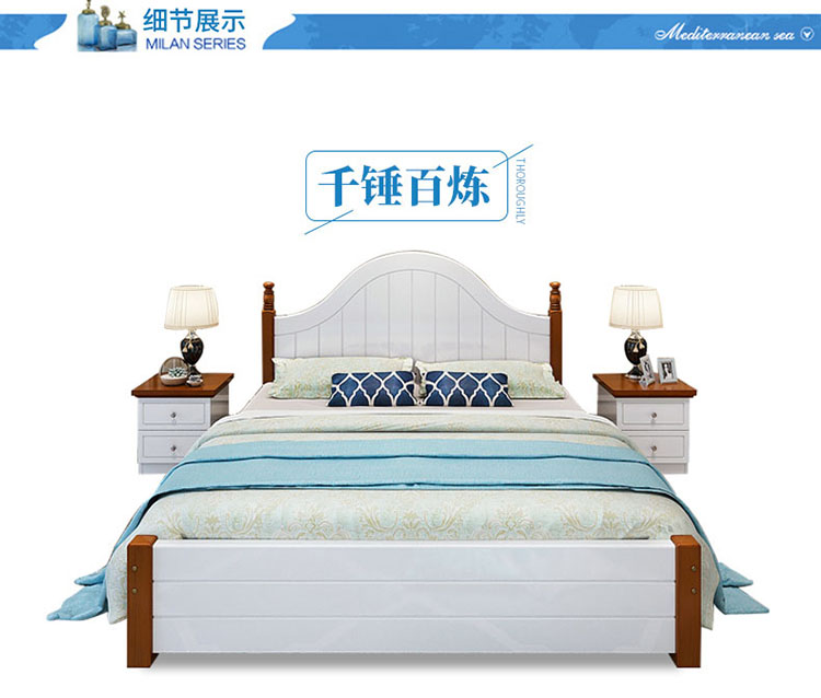 American style solid wood bed, skin bed, high box, 1.8 meters, 1.5 meters, European style marriage bed, simple princess bed, master bedroom, double bed