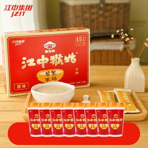江中猴姑米稀袋装早餐营养养胃食品猴头菇代餐粉猴菇米稀冲饮品