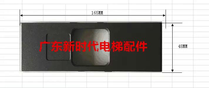 日立外呼パネル並列梯単独/ダブルボタンプラスチックパネル日立エレベーター部品日立樹脂パネル