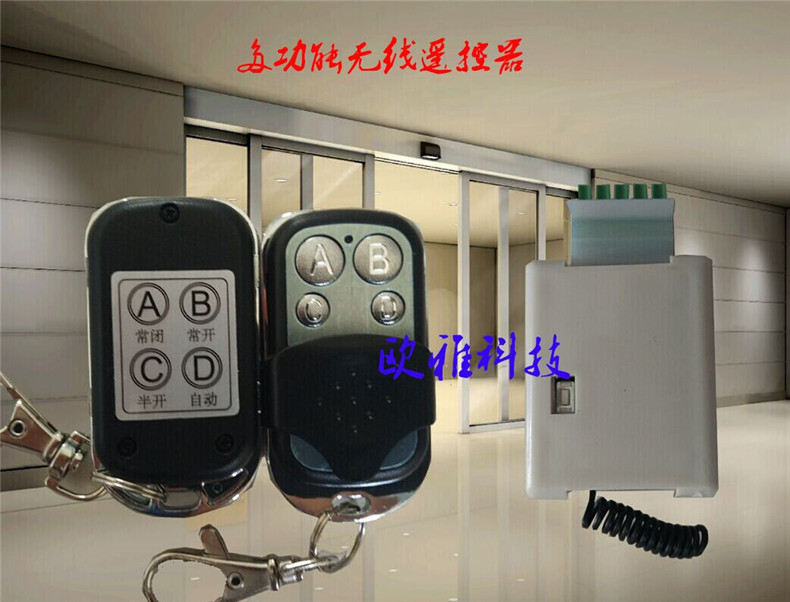Yunnan automatic door motor generator set automatic induction door door five years warranty automatic sliding door unit