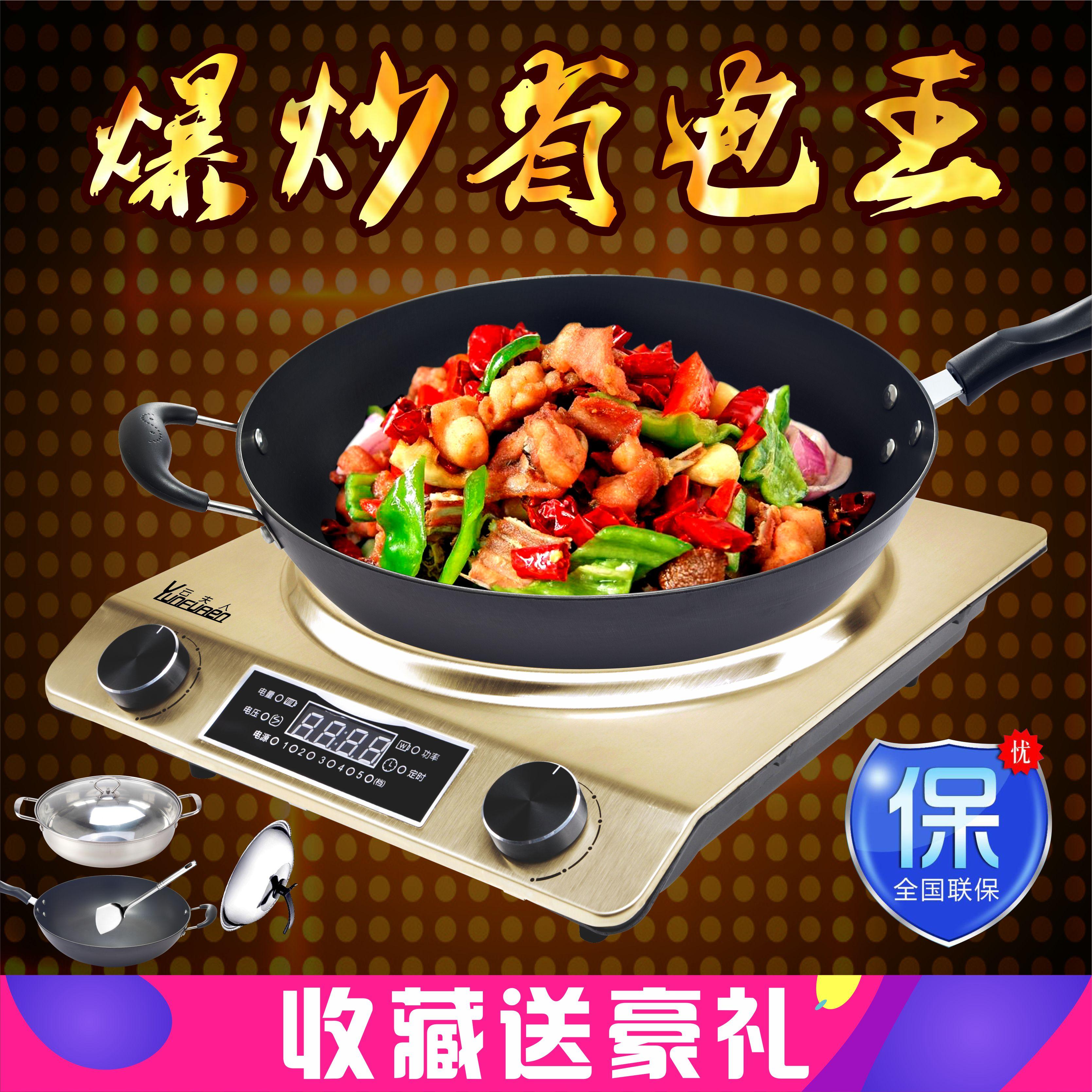 مقعر التعريفي طباخ المنزلية الذكية الخاصة عالية الطاقة بطاريات رقيقة فرن الطبخ منغ شعبية مروان موقد الكهرومغناطيسية