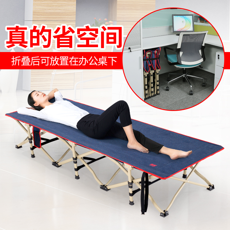 A new folding bed, a mute office lunch bed, a recliner, a widened square bed and a portable bed