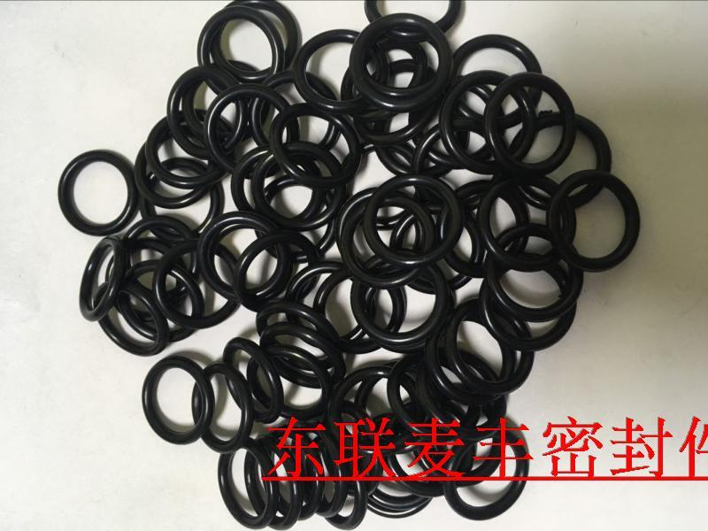 de 35 / 36 / 38 de 5 * 5 * 5 tipo nbr o anillo de goma resistente al aceite o en forma de anillo de sello o-ring