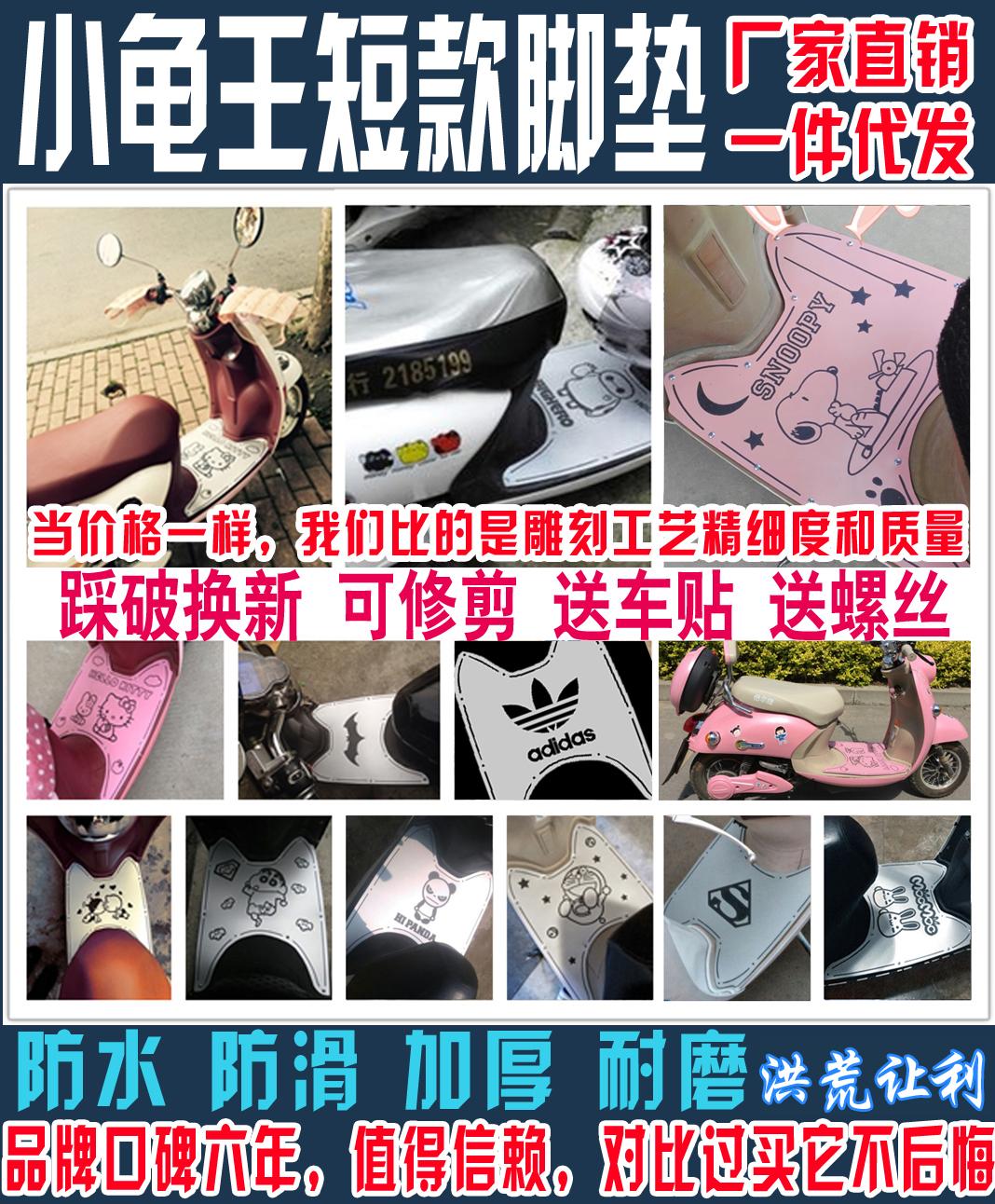 Drie generaties van kleine 龟王 elektrische auto - onderdelen, Ho. Kleine schapen kleine schildpad aluminium slipvrij. Post pakken.