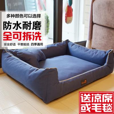 宠物窝四季可拆洗防水狗垫子泰迪网红狗窝小型中型大型犬沙发狗床