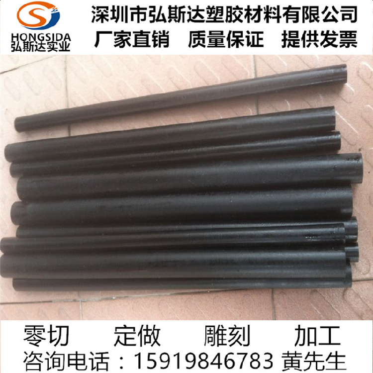 581015202530 - 50mm thermal insulation abrasive bar material high temperature resistant antistatic synthetic stone rod plate