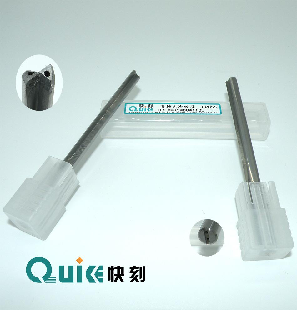 Carboneto de tungstênio de aço Frio direto no buraco de alargador EM água Fria D7*75*D8*110L straight reamer