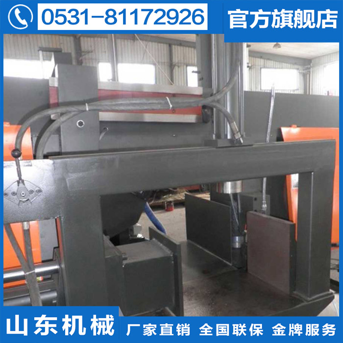 New listing G-400 double column metal angle band sawing machine special machine saw blade for cutting equipment