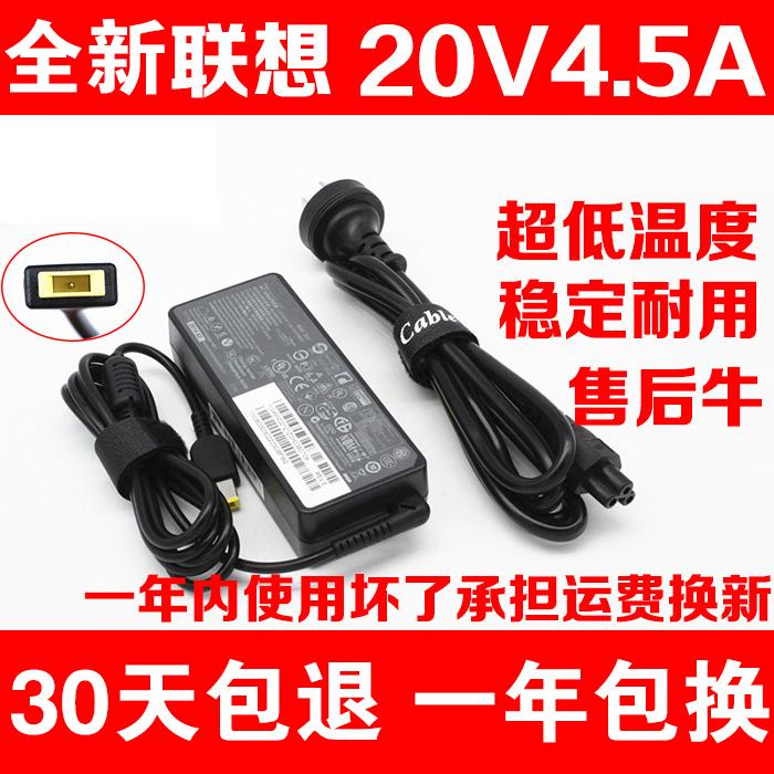 ThinkpadE450E440E531 portátil Lenovo carga fuente X1Carbon adaptador de línea
