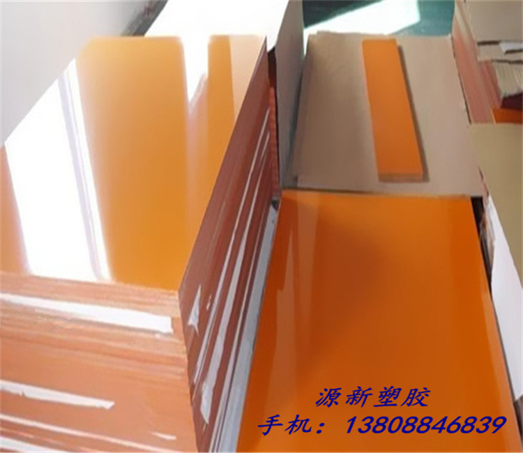 škatlo za električne izolacijske plošče izolacijske plošče oranžno - rdeče plastične plošče in odpornosti proti visoki temperaturi bakelit odbor, odbor za graviranje stkala antistatik