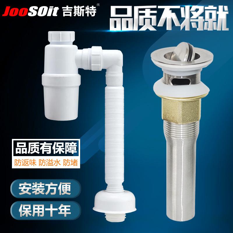 AC Cuenca de agua desodorante anti - bloqueo de lavamanos lavamanos con agua de una cuenca con el filtrado de K1025