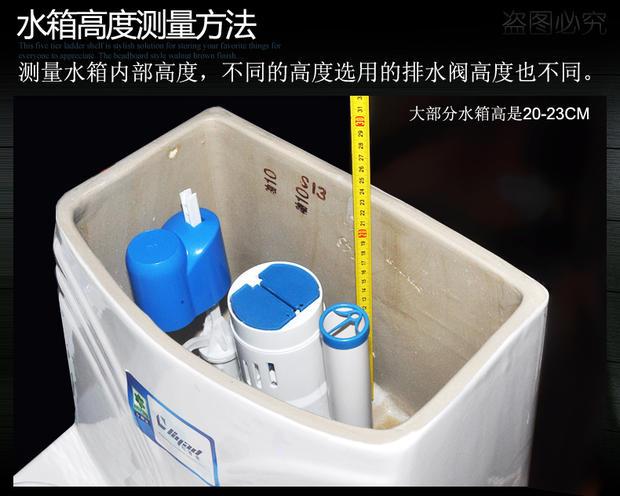 valva de piese de schimb de toalete cu rezervor de apa montate în apă.