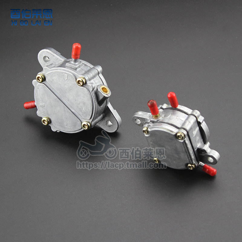 The giant turtle tank motorcycle petrol pump self suction negative pressure switch large sheep oil switch Zuma gasoline pump