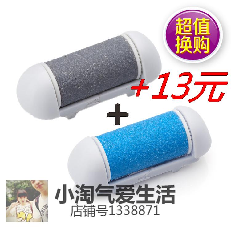 PEDI Педикюр оригинальной электрической мельницы контактная Запасной педикюр машина футовые кожи, чтобы заменить отдельные ролики