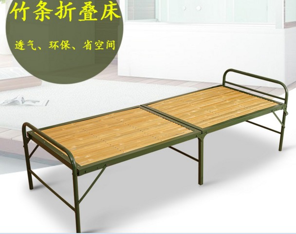 Province office space bamboo bed siesta bed folding bed single reinforcement bamboo cot metal Tieyi bed bag mail