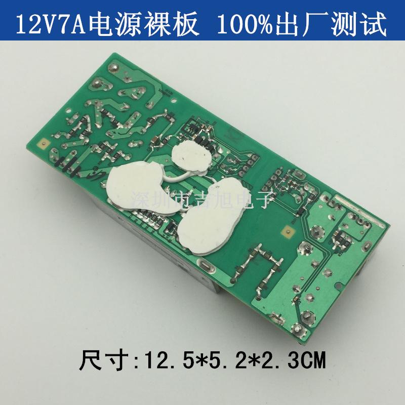 12V7A الأصلي تفكيك المجلس العارية 12V7000MA رصد شاشات الكريستال السائل إمدادات الطاقة وضمان الجودة