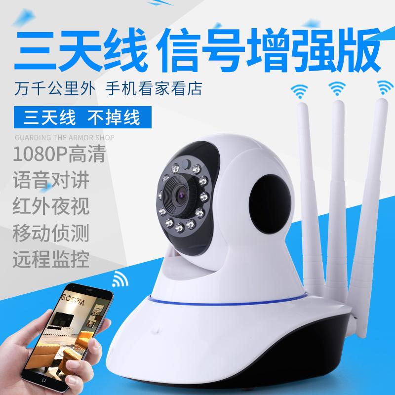 هد مصغرة كاميرا لاسلكية شبكة مصغرة الهاتف المحمول في الهواء الطلق بعد الشبح المنزلية آلة مراقبة ذكي