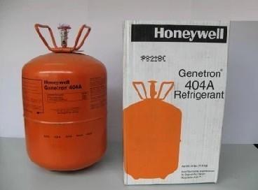 истински, оригинален / honeywell хладилен агент /R404A хладилен агент 10.89 kg / нето тегло
