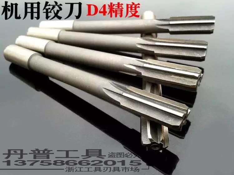 Shanghai non - standard reamer 33.13.23.33.43.53.63.73.83.9-4.9mm.