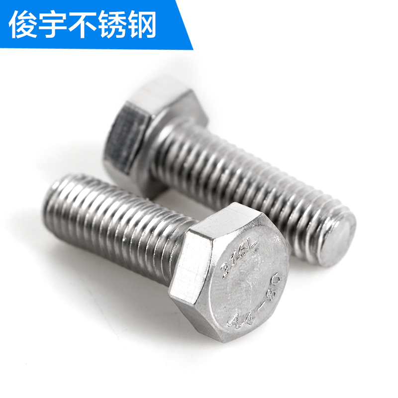 Authentic 304 stainless steel outer six corners screw, m12/m14/m16/m20 screw nut outer six angle bolt
