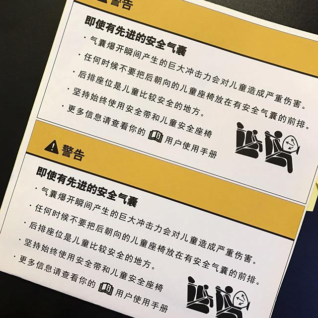 +5 элементов маркировки транспортного средства должен параллельный импорт китайский