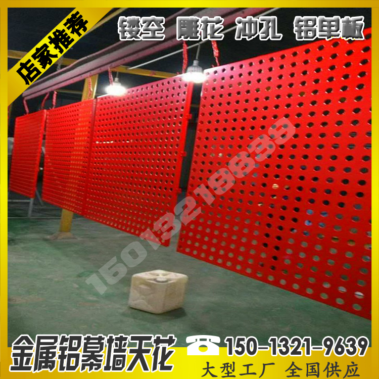 Double color splicing and punching aluminum veneer design size hole combination molding with perforated aluminum plate to make custom hot sale