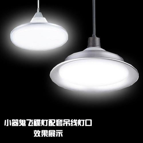 - het licht heeft geleid, de vliegende schotel gierig lamp binnen de hoge schroef gierig grote macht verlichting van energiebesparende lampen