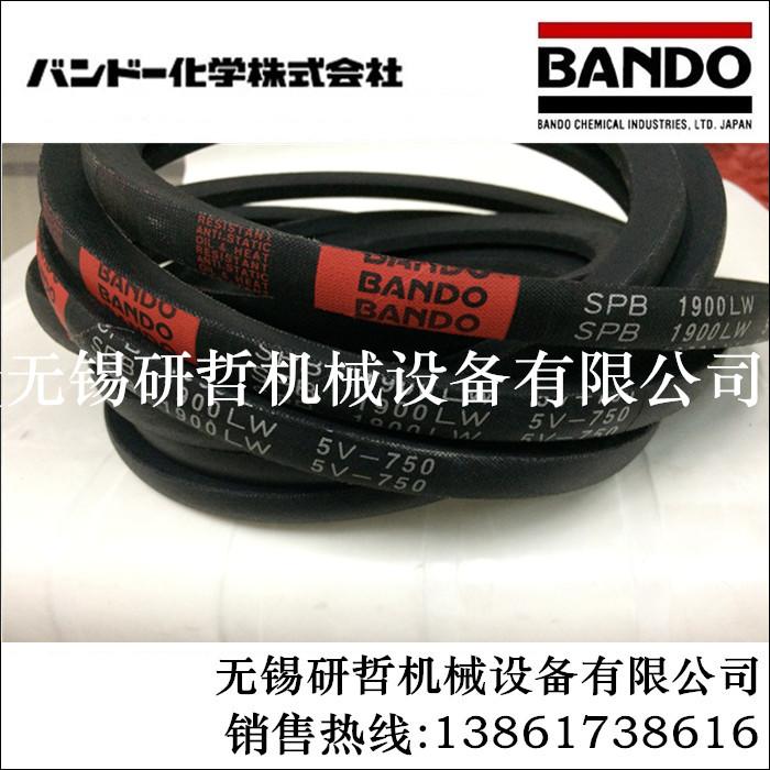 บันโดะของญี่ปุ่น BANDO สายพาน / สายพานแคบ / สายพานพัดลม SPB1500SPB1510SPB1550