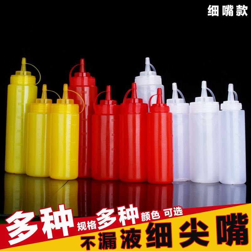 Light food seasoning bottle bottle plastic squeeze bottle dust proof sauce salad sauce tomato jam hand squeeze bottle
