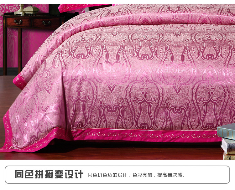 Cotton textile and Silk Satin Jacquard Deli four piece City mood - Princess satin is silky Zhongxiang silk