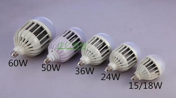 led volno osvětlení e40 spiro si volno 150W36W80W koule světla pro domácnost v továrně velkou moc energeticky úsporných žárovek