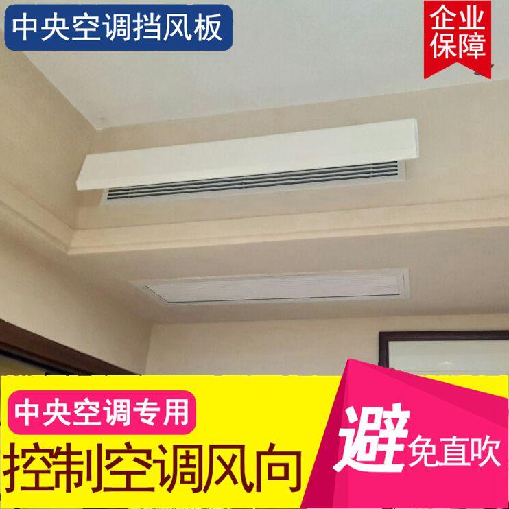 Die klimaanlage Direkt in die windschutzscheibe - scooper dämpfen die richtung wechseln windschutzscheibe GREE - Seite öffnen windschutz kalt