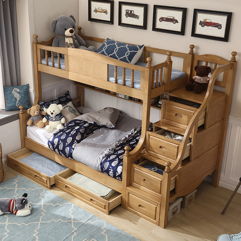 American solid wood bunk bed bed children bed under the bed bunk bunk bed mother multifunctional combined bed