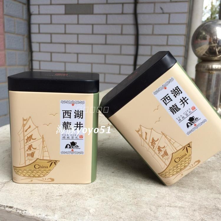 El puesto de venta de té con té Longjing té verde Mei Jia Wu 2017 68 por 50 gramos